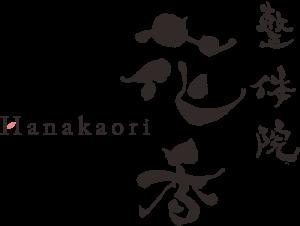 Hanakaori